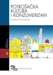 Potrosacka-naslovnica