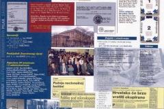godina_prva_1992
