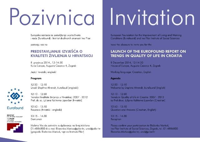 pozivnica invitation