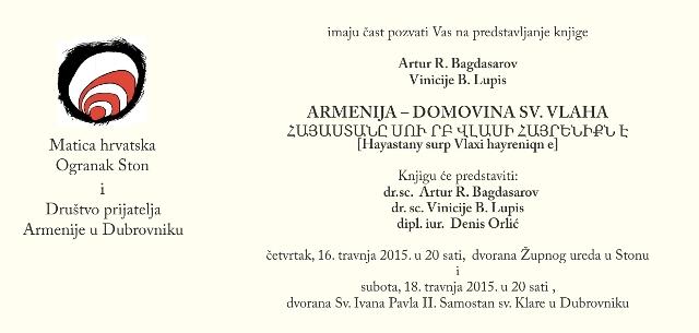 Pozivnica Armenija