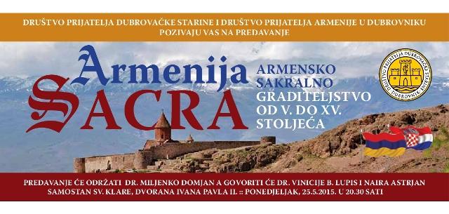 Pozivnica Armenija sacra