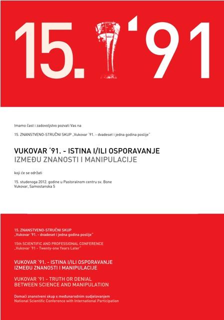 15vukovar91
