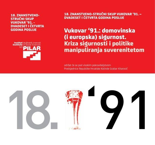 Pozivnica 18Vu91-logo