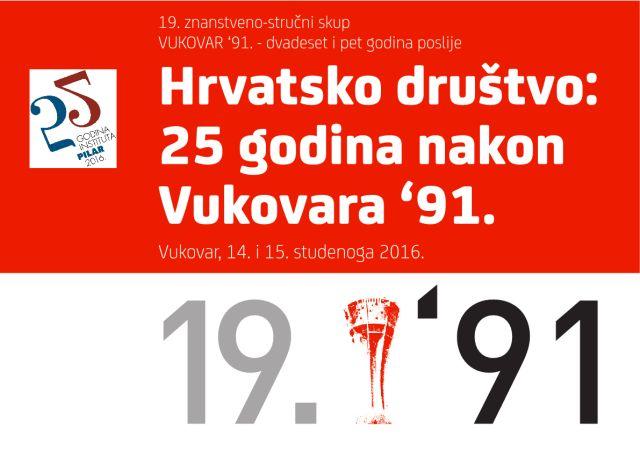 19 Vu logo
