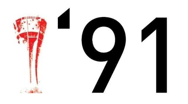 logo_vukovar91