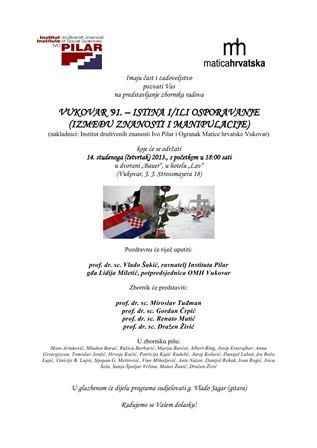 vukovar91 zbornik2013
