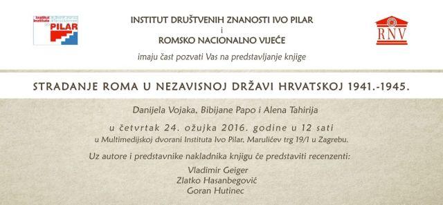 Pozivnica Romi1