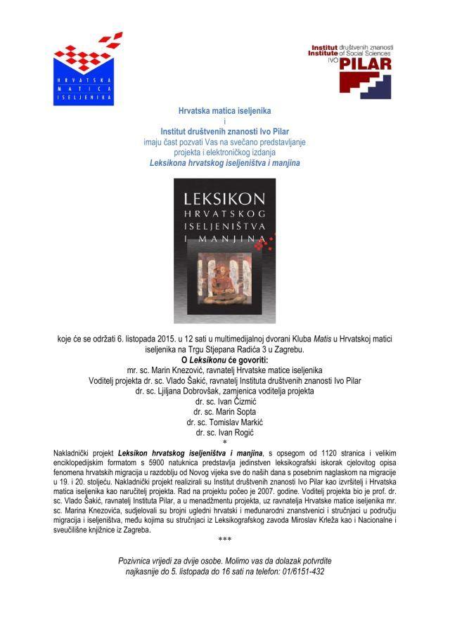 Pozivnica Leksikon poz