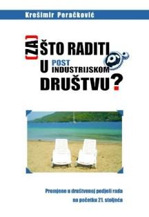 zasto_raditi_korica