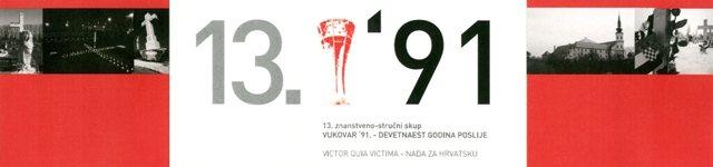 13_vukovar
