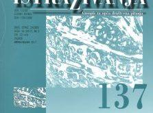 DI 137 nasl