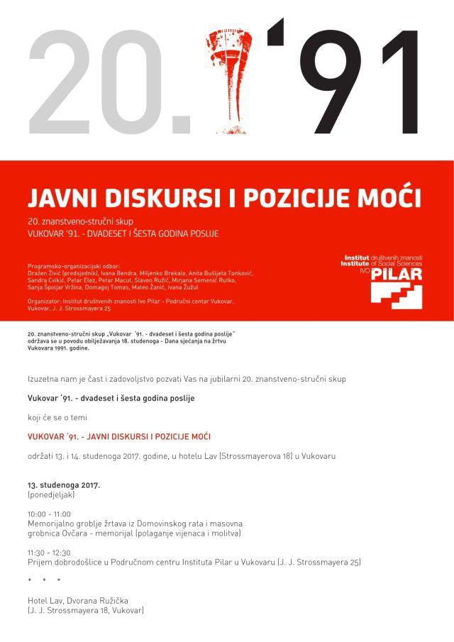 vukovar91-2017 poz1